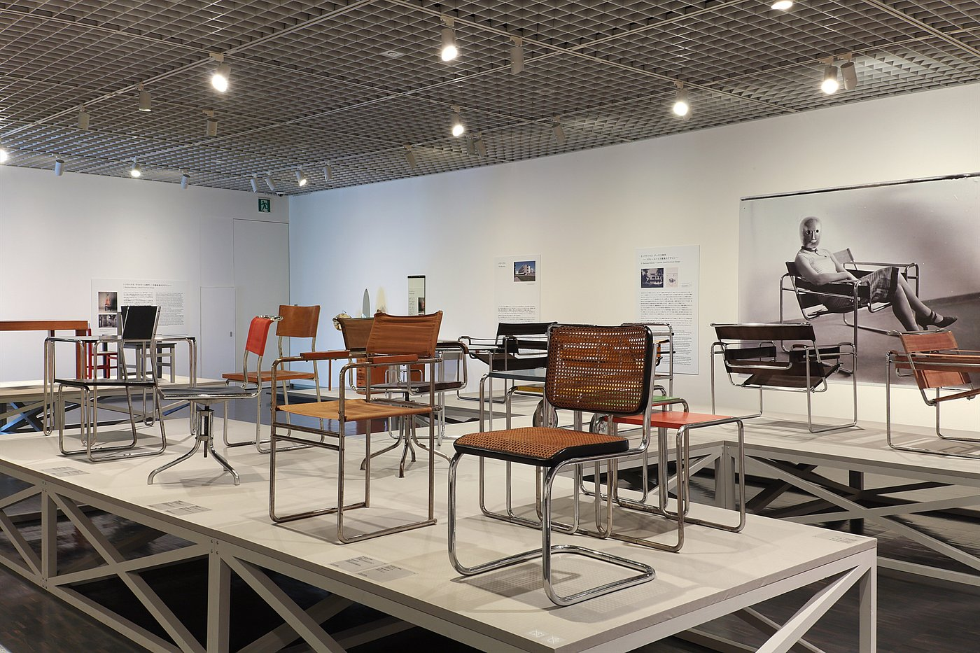 Modern Furniture Exhibition